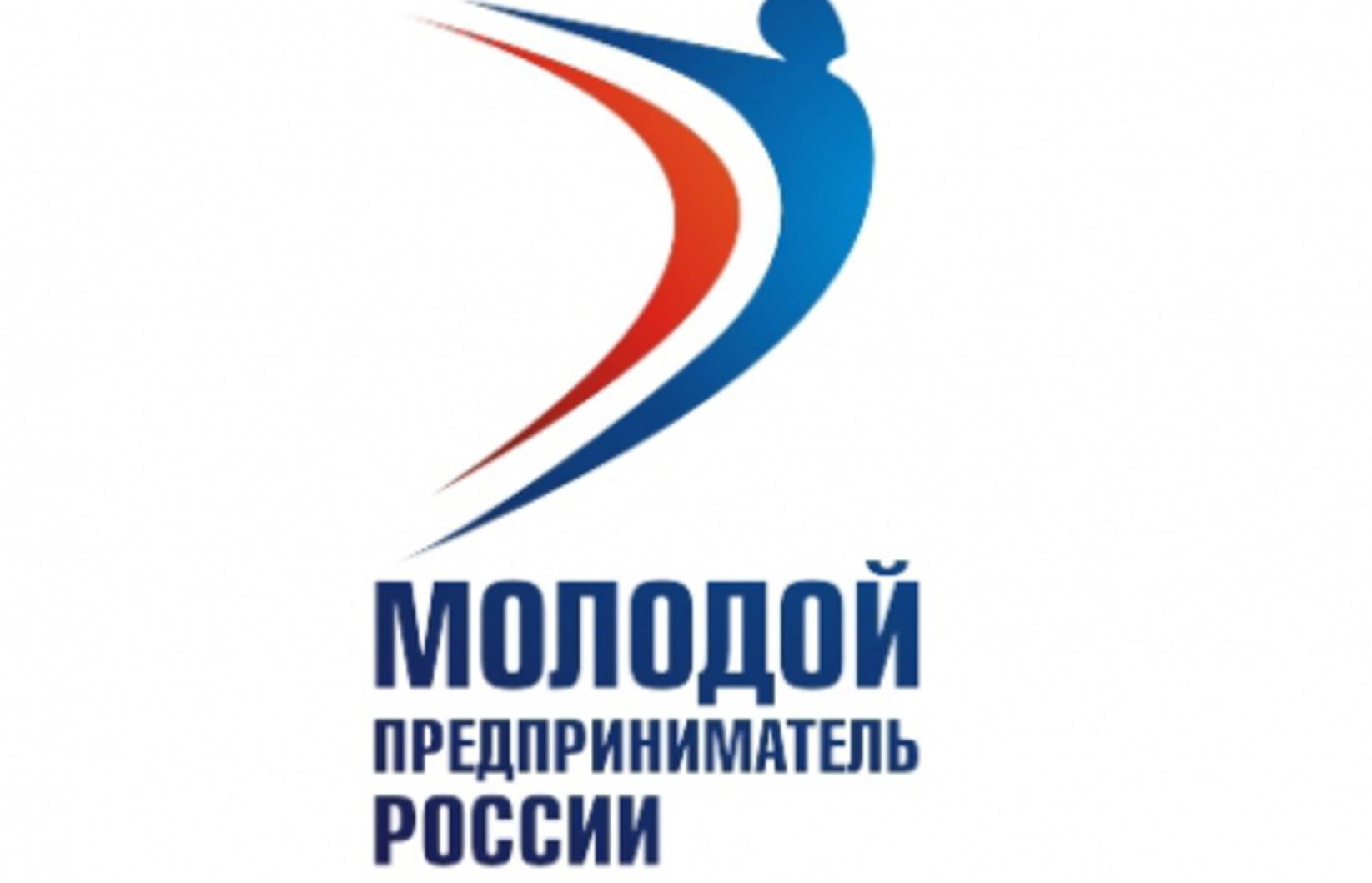 Предпринимателей края приглашают принять участие в региональном этапе Всероссийского конкурса «Молодой предприниматель России - 2015»