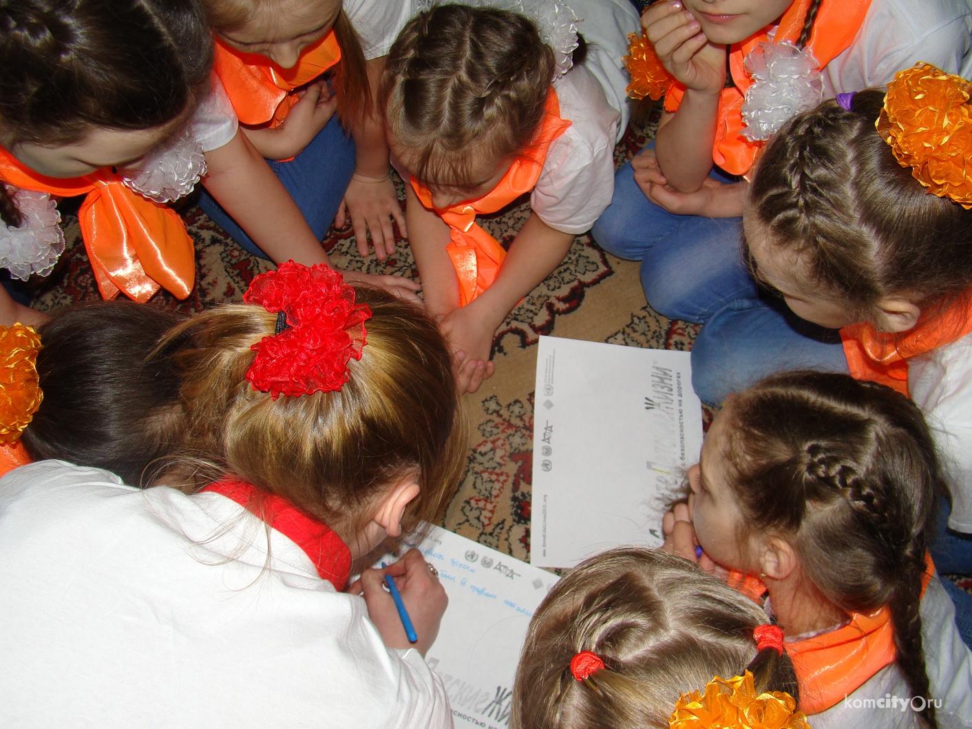 визитные подработка флаерщиком для школьников в комсомольске на амуре помощью таблицы веса