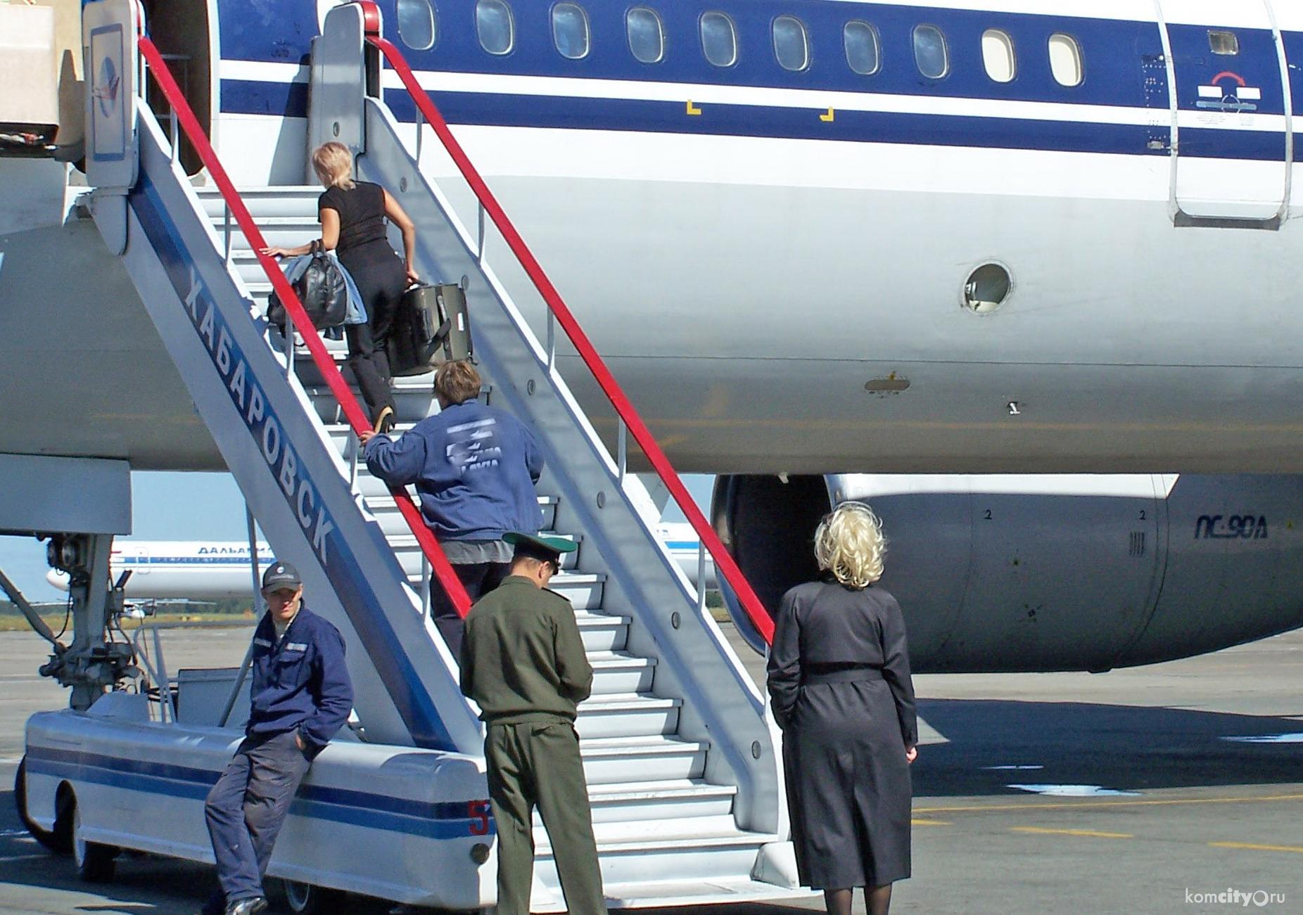 Москва  КомсомольскнаАмуре авиабилеты от 21649 руб