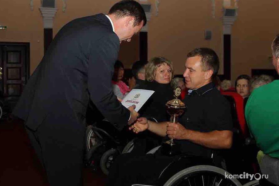 Клубы Знакомств Для Инвалидов