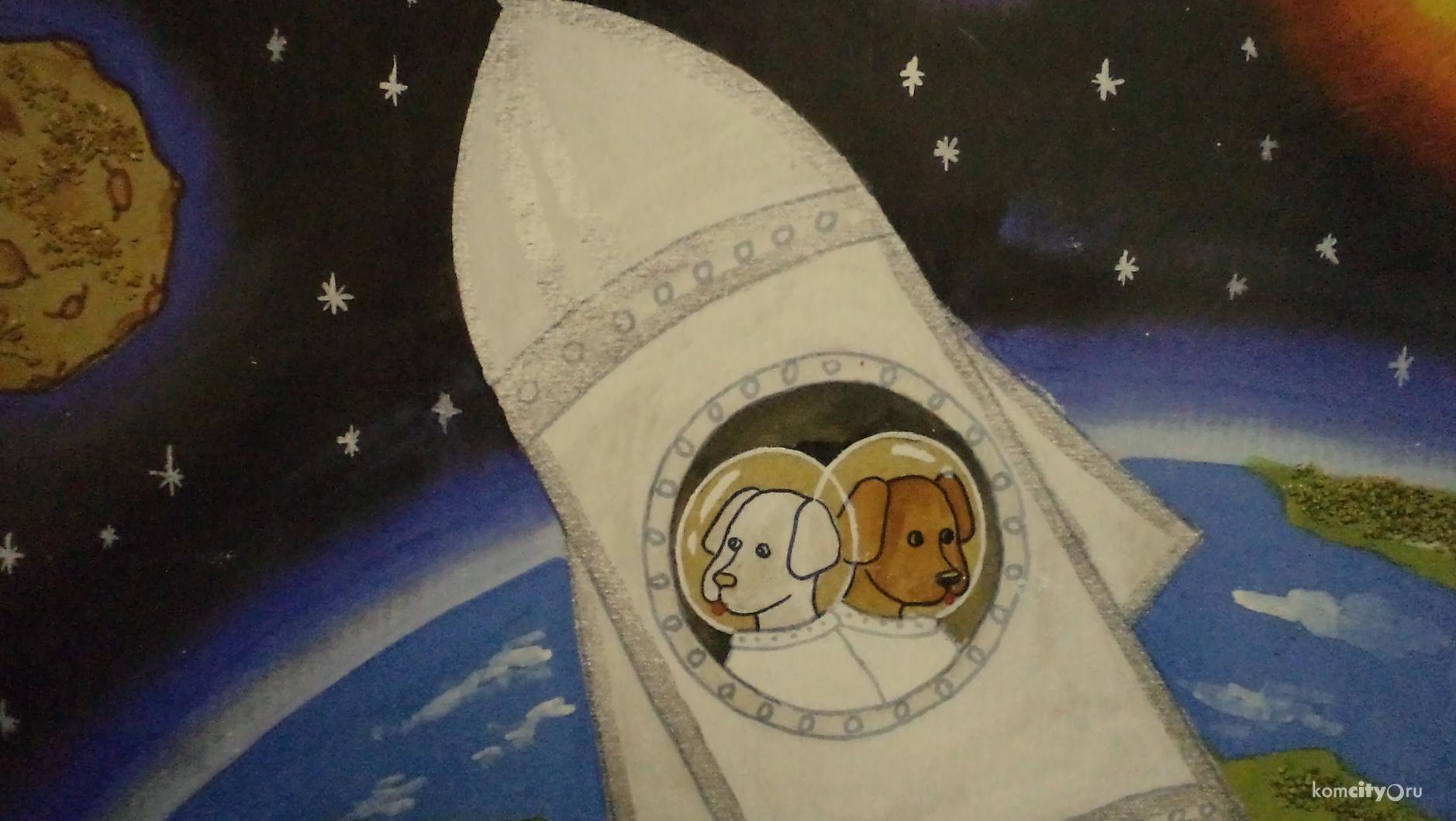 Рисунок космос россия