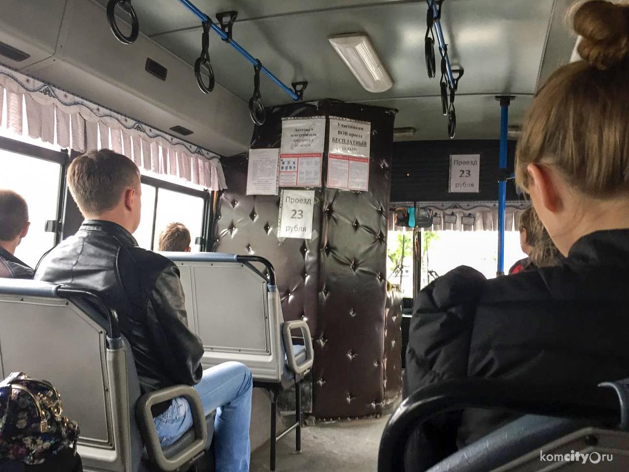 продаваемые автомобили хабаровск ванино поезд билет сколько