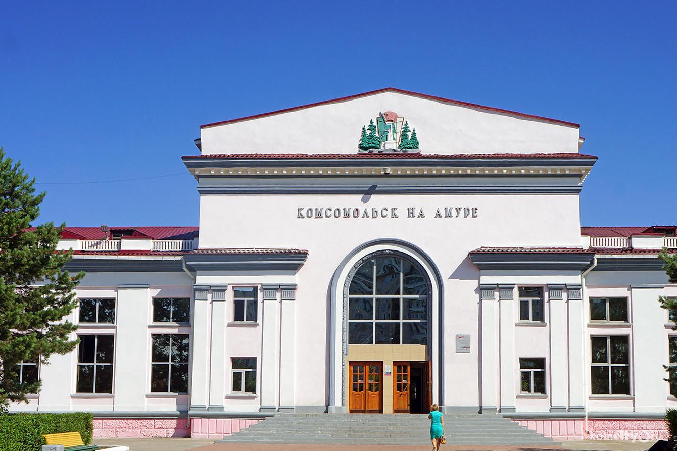 На проектные работы по реконструкции фонтана на площади перед железнодорожным вокзалом комсомольска-на-амуре
