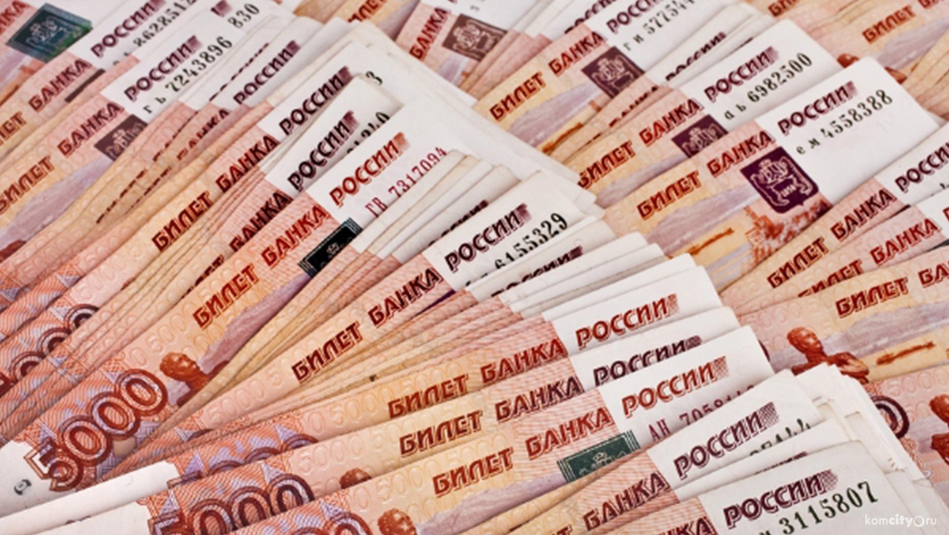Миллион рублей обои для рабочего стола