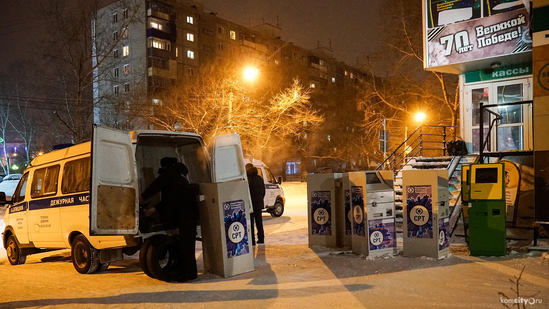 Игровые автоматы рязань нелегальные игровые автоматы в краснодарском крае в январе 2010 года