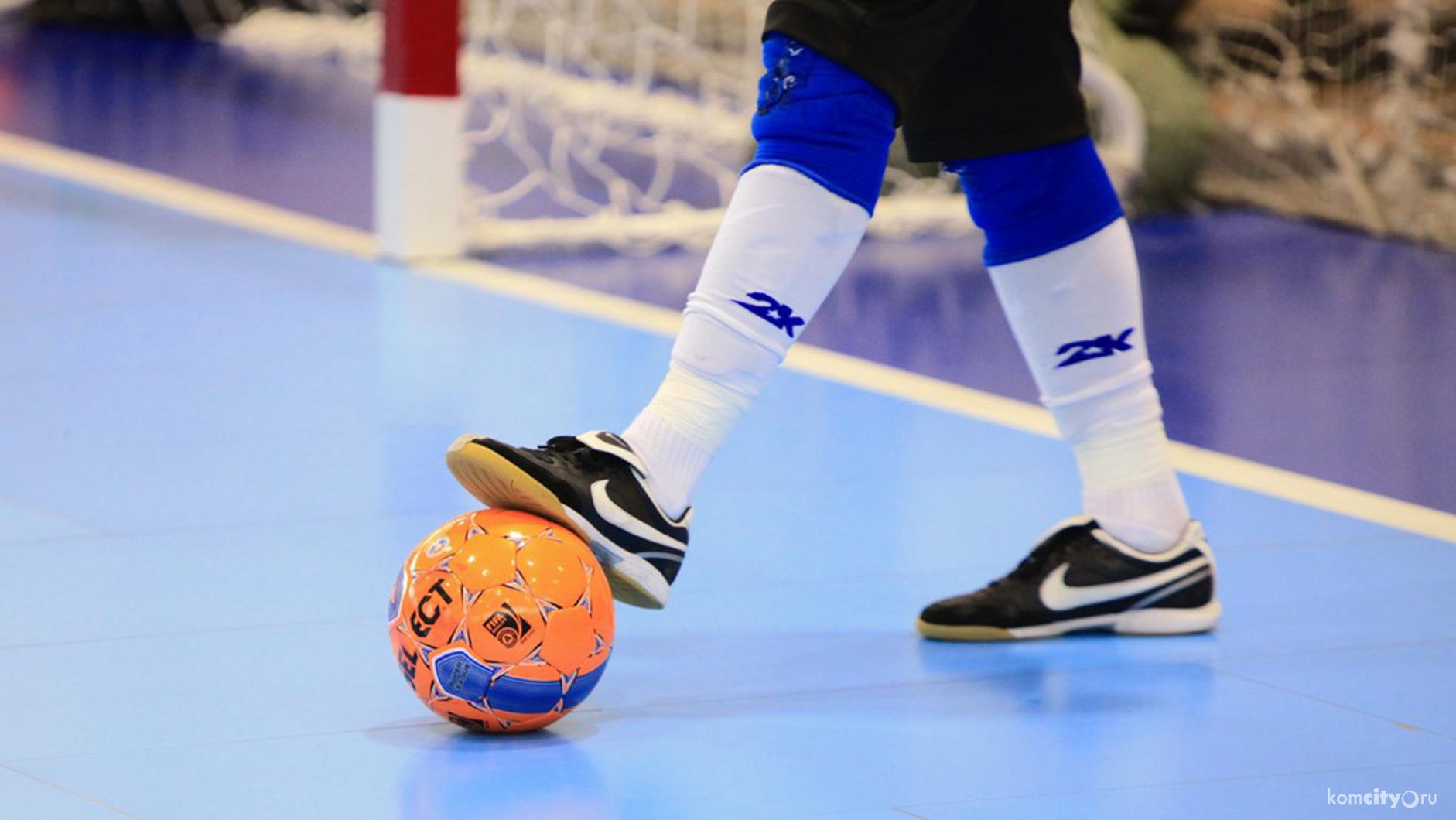 Слепой спортсмен из Комсомольска-на-Амуре примет участие во всероссийских соревнованиях по мини-футболу