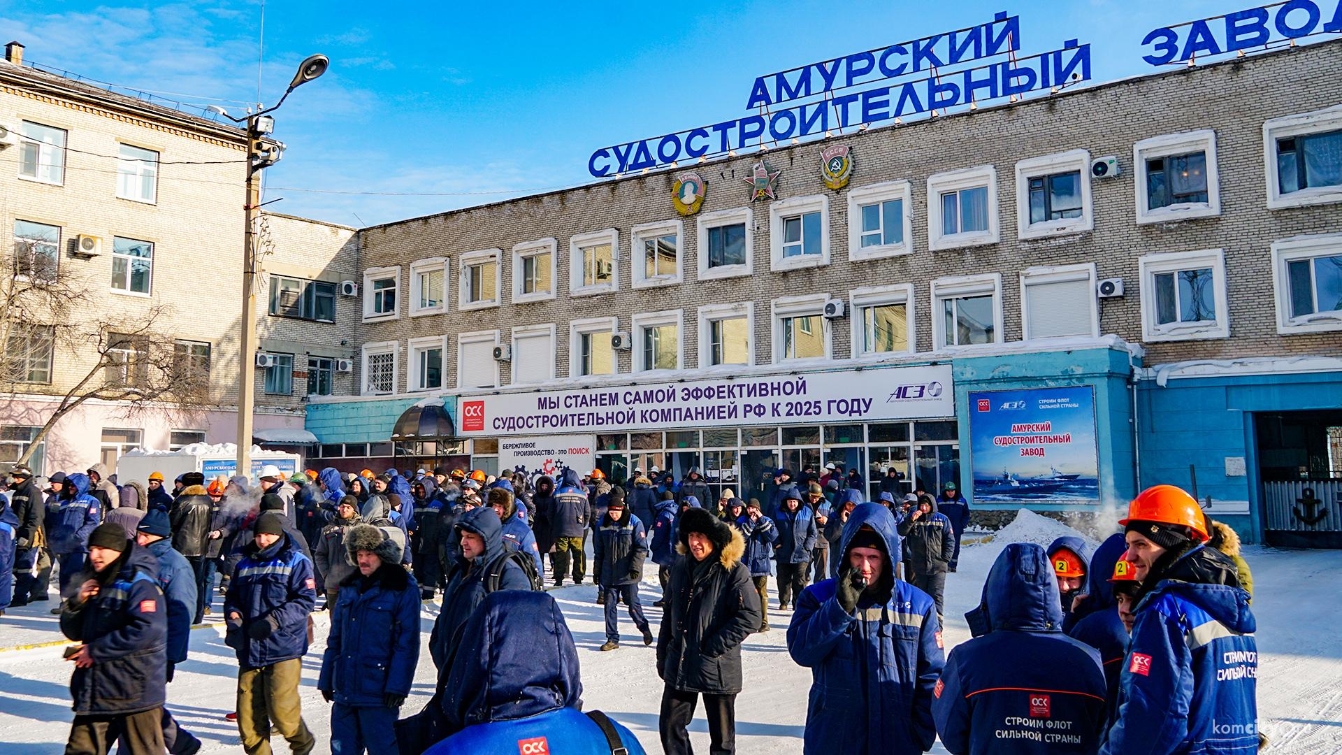 http://www.komcity.ru/i/news/36229/ebaaff239e768bbf2dce1f0fbe5c82b41578539394.jpg