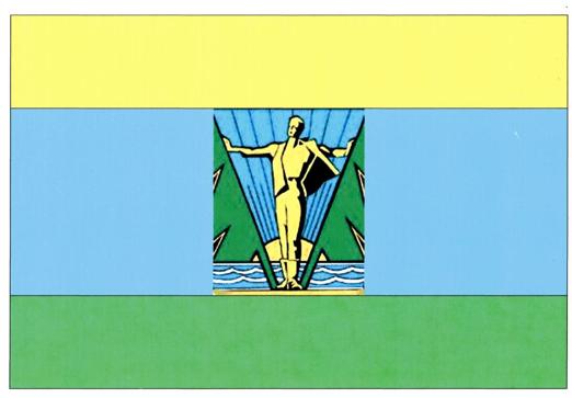 герб комсомольска на амуре